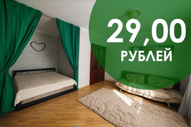 квартира на сутки, Пинск, Альбрехтовская ул. 4