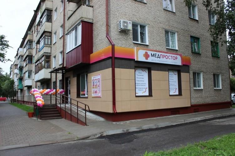 квартира на сутки, Бобруйск, Октябрьская ул. 122