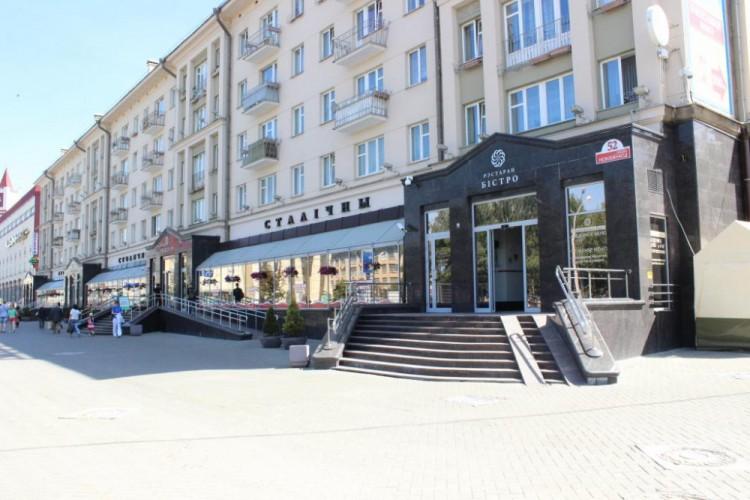 квартира на сутки, Минск, Золотая Горка ул. 13