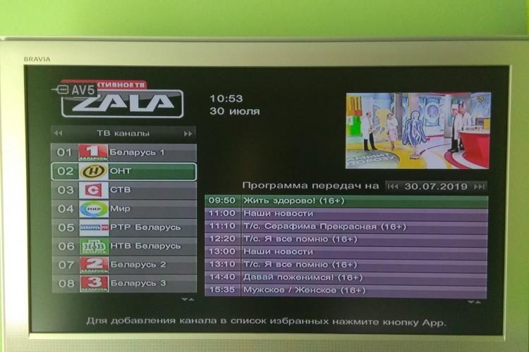 квартира на сутки, Минск, Макаенка ул. 14А