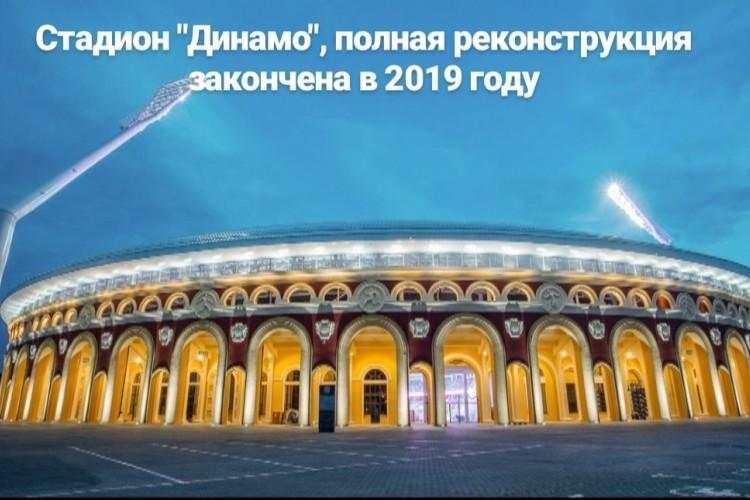 квартира на сутки, Минск, Красноармейская ул. 18