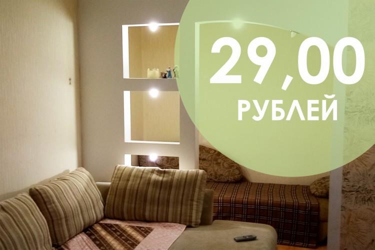 квартира на сутки, Пинск, Первомайская ул. 134