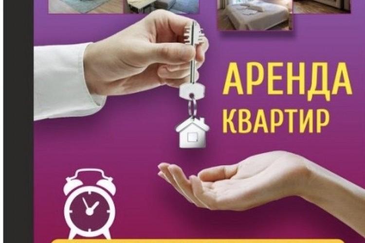 квартира на сутки, Лида, Космонавтов ул. 2