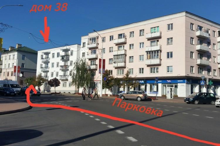 квартира на сутки, Брест, Ленина ул. 38