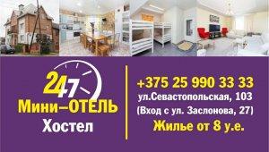 Севастопольская ул. 103
