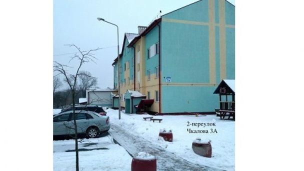 2-й Чкалова пер. 3А