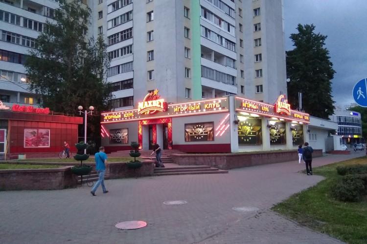 квартира на сутки, Минск, Пушкина пр. 43