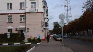 Комсомольская ул. 1
