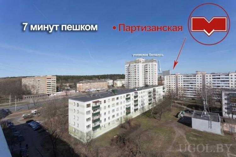квартира на сутки, Минск, Партизанский пр. 32/2
