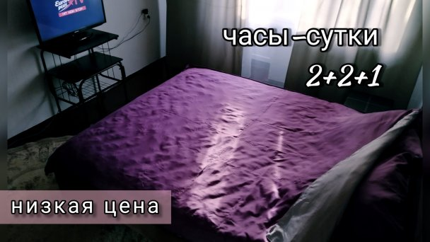 Гайдара ул. 7