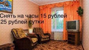 Машерова пр. 67