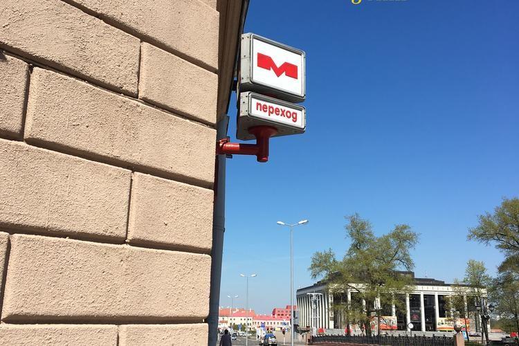 квартира на сутки, Минск, Кирова ул. 33